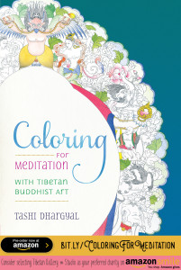 coloringformeditation-available